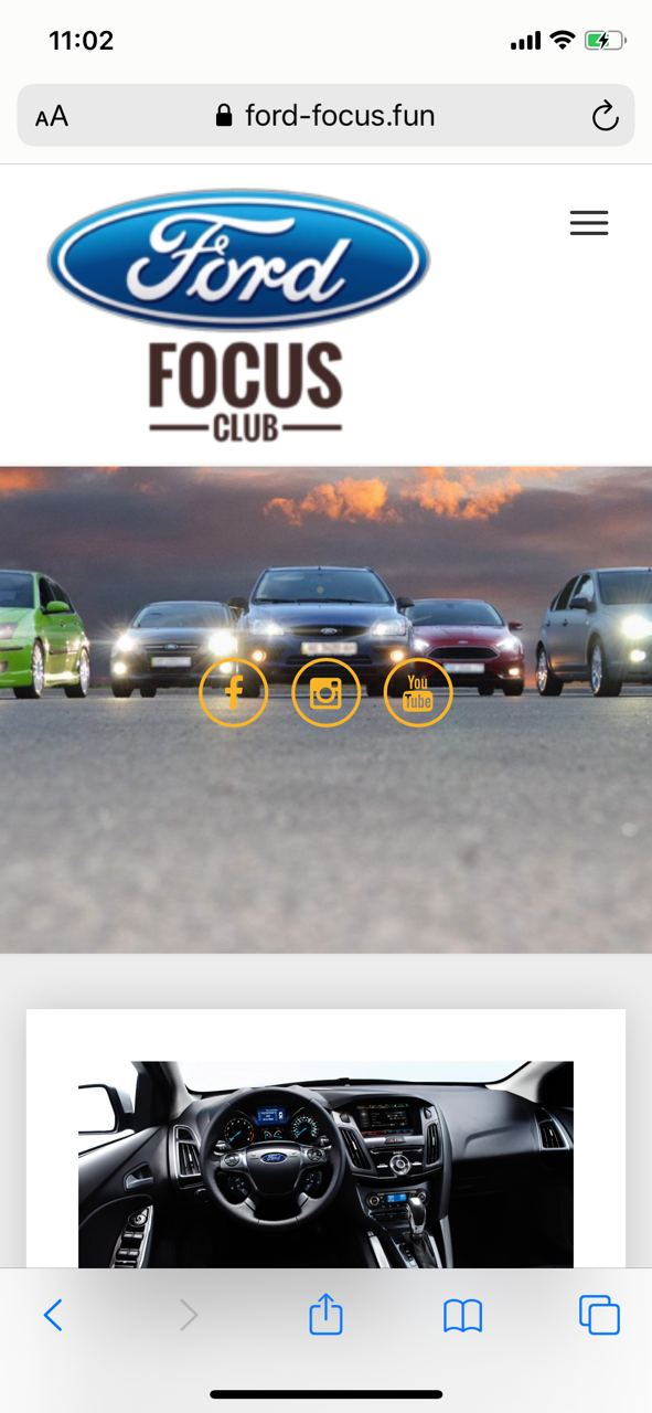 блог форд фокус клуб