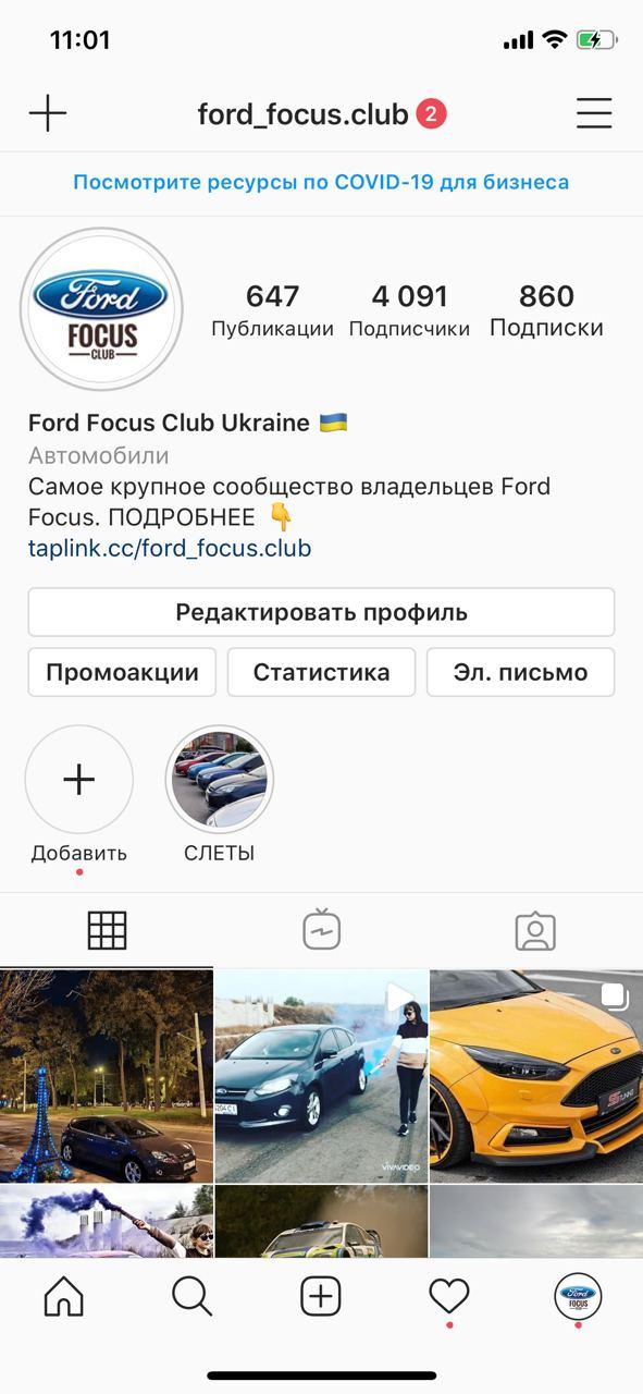инстаграм форд фокус клуб