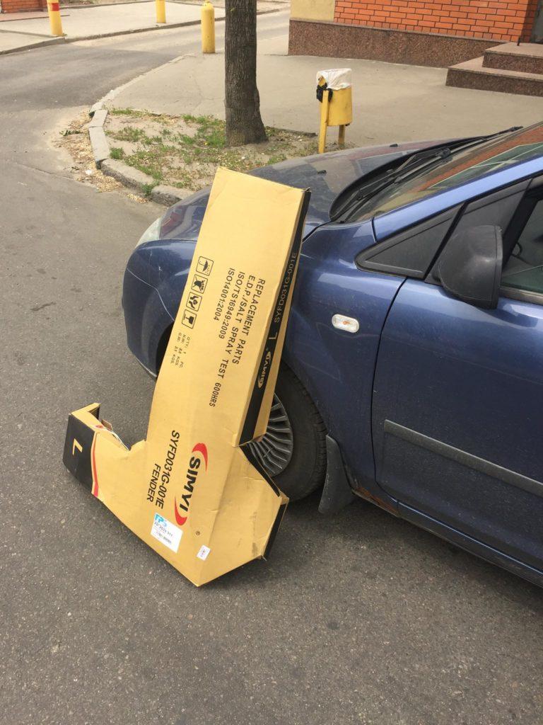 купить крыло форд фокус 2